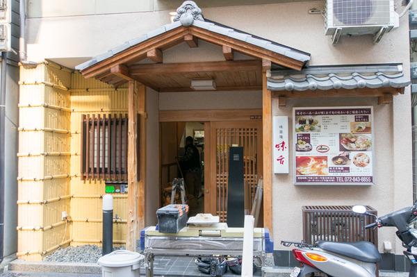 20171219山くら-2