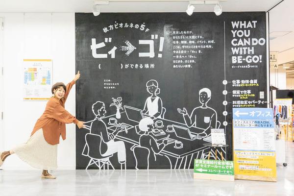マスク選考会(小)20091475