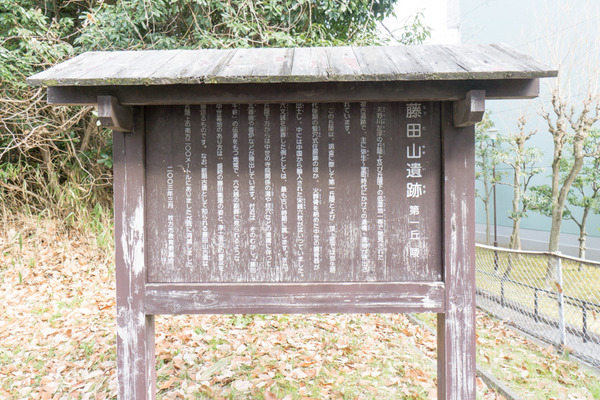 UR釈尊寺団地-33