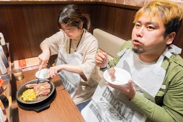 ニトリ大食い2小-140