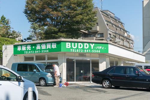 BUDDY-1410086