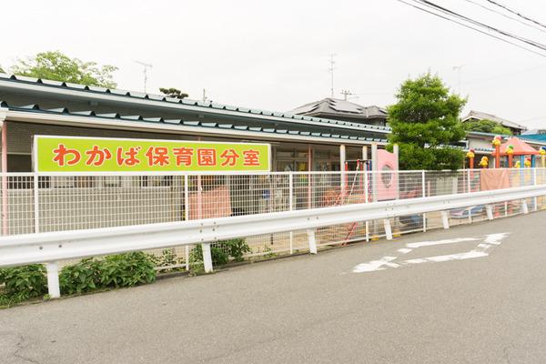 向井田-132