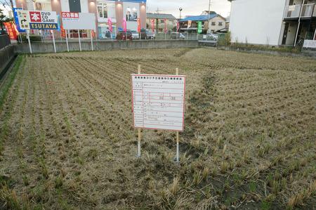 船橋本町コンビニ131111-01