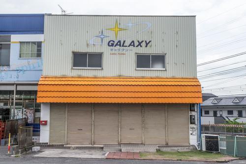 GALAXY-1405013