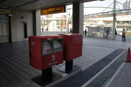 121016樟葉駅ポスト16
