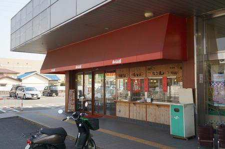 スーパーワカバ山田池店130306-09