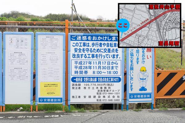 長尾東町-16040819