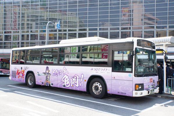 亀岡-20040412