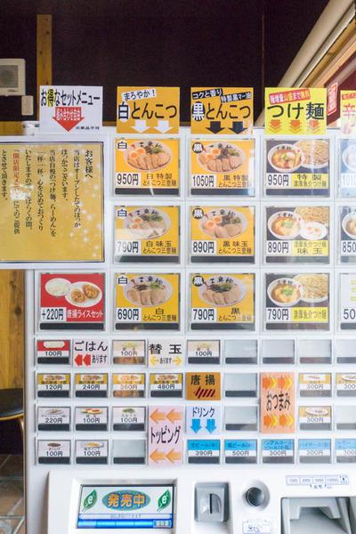 三豊麺グルメ2-1709181