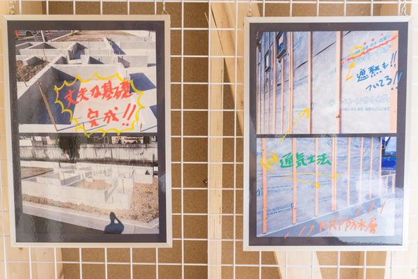 御浜住宅-119