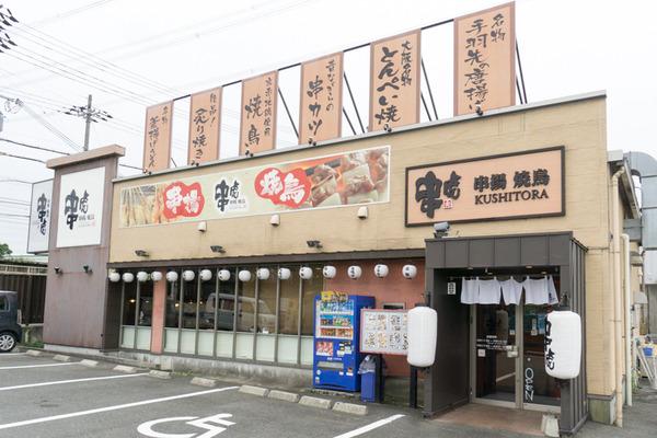 串虎枚方店-10