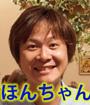 コシニール七夕-101