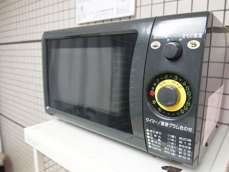 P5298671