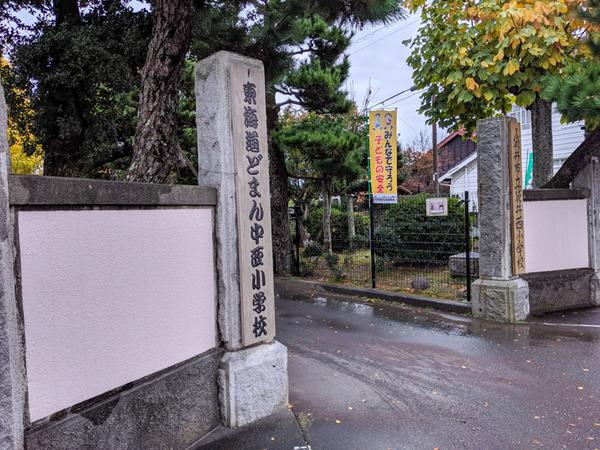 東海道9日目2-1911265