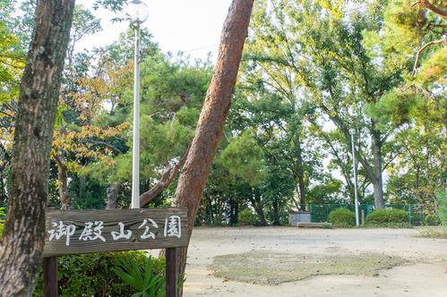 御殿山公園-1911011