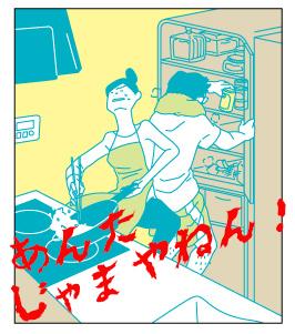 ままおぴ8-2