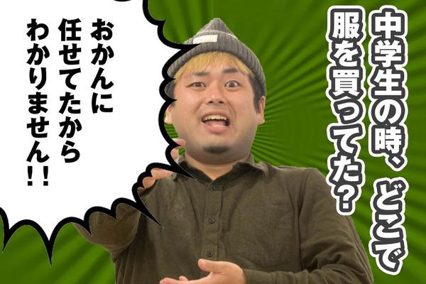 すどん-1611121