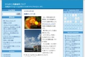 20100920hida1