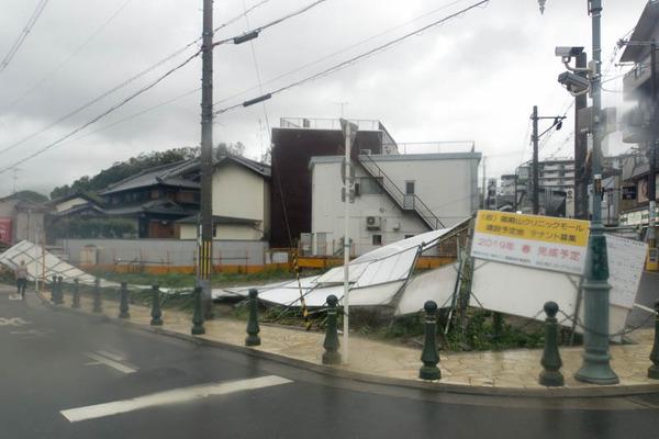 台風21号-18090464