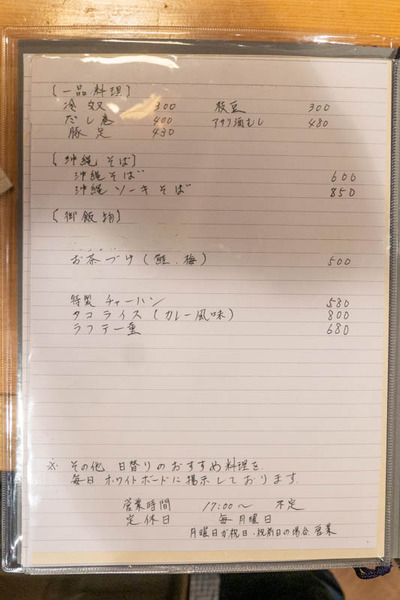 3代目-1911155