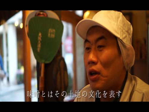 ヒラカタギフトセレクション動画-2