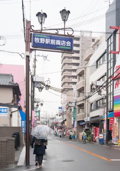 商店街-1