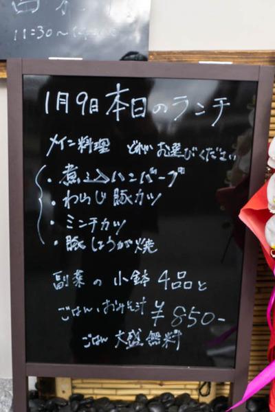 なみ1-2001091-2