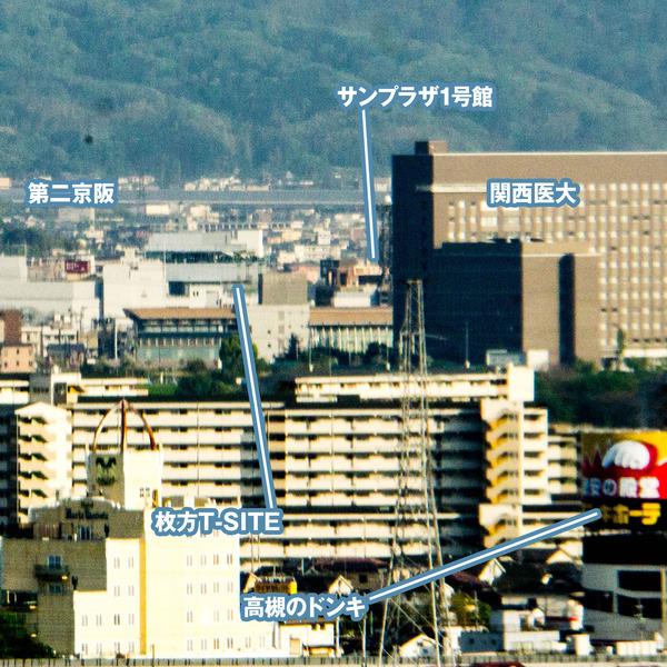 高槻市-18042010