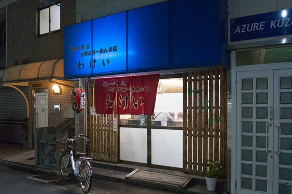 20170929わけい-6
