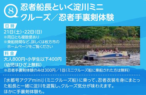 チラシ中面_0919-8