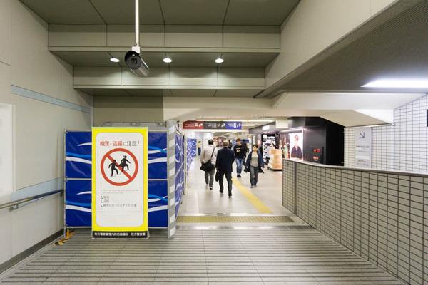 枚方市駅2-1804235