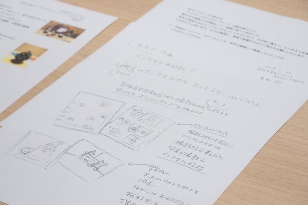 京阪百貨店_おもP会議_標準小-79