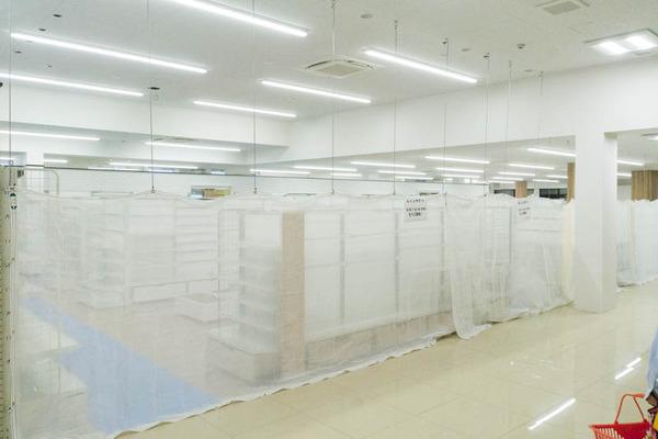 アートタウン香里-1809268