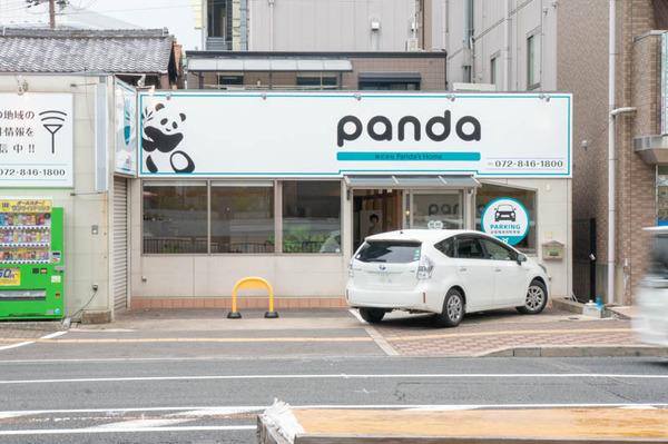 パンダ-1809141-2