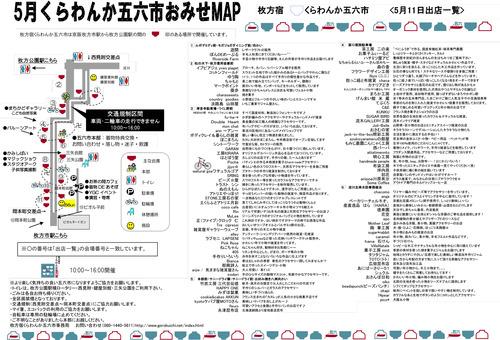 05map1