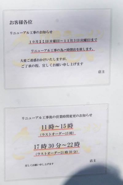 きんせい-2010166