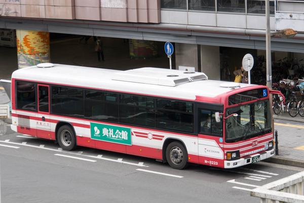 京阪バスの枚方市駅-枚方公園駅間のバスの音声でなんか違和感を覚えるバス停はどこ?【ひらかたクイズ】