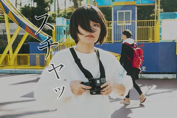 メテオ06(小)