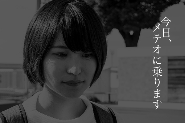 メテオ03psd(小)