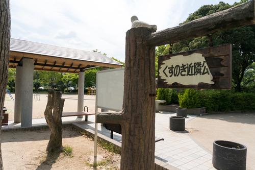 trusty-auka-otokoyama-20