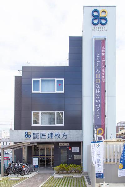 syouken_小-50