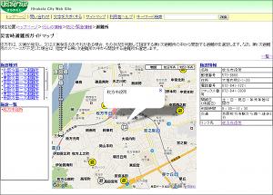 20110311jishin4