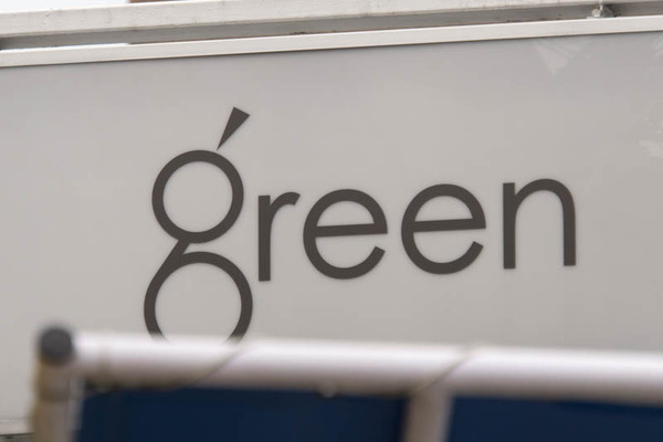 グリーン-1604231