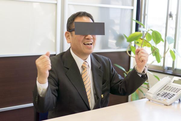トラスティ飛鳥男山金振証言写真-43