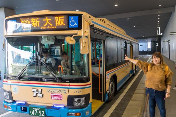 バス旅-19111231