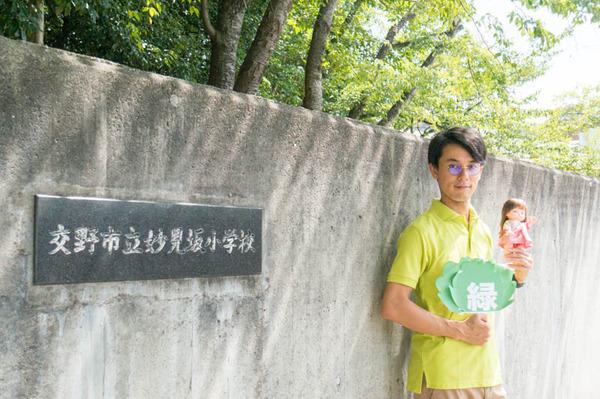 妙見坂-160909107