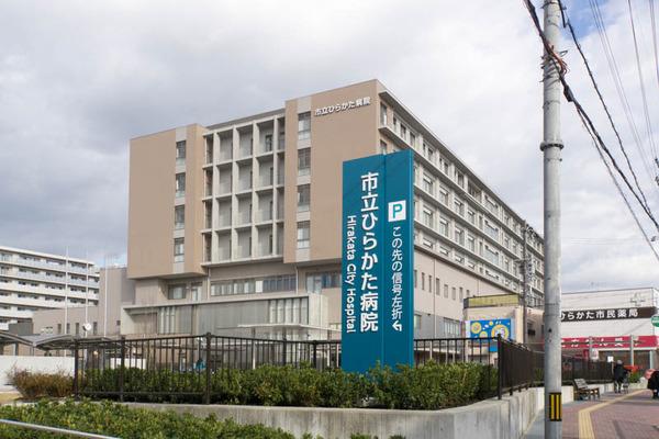 市立ひらかた病院-1612174