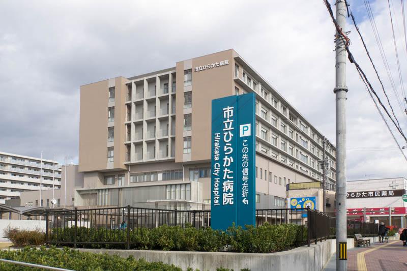 「市立ひらかた病院」の画像検索結果