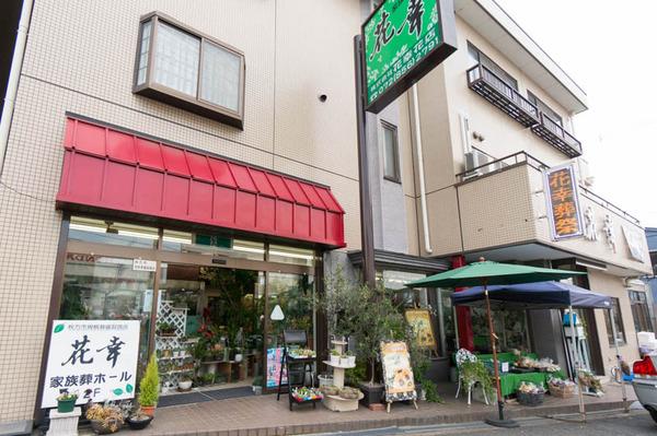 花幸花店-16052440