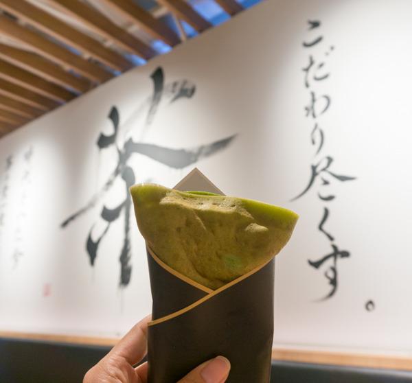 nishiki-ichiha-17